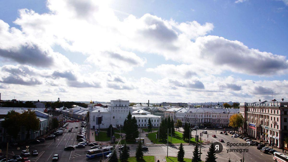 Экстренное предупреждение МЧС: в Ярославской области ожидается сильный туман