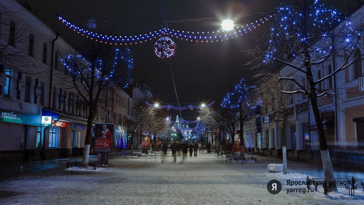В Ярославле ночью из бара эвакуировали посетителей