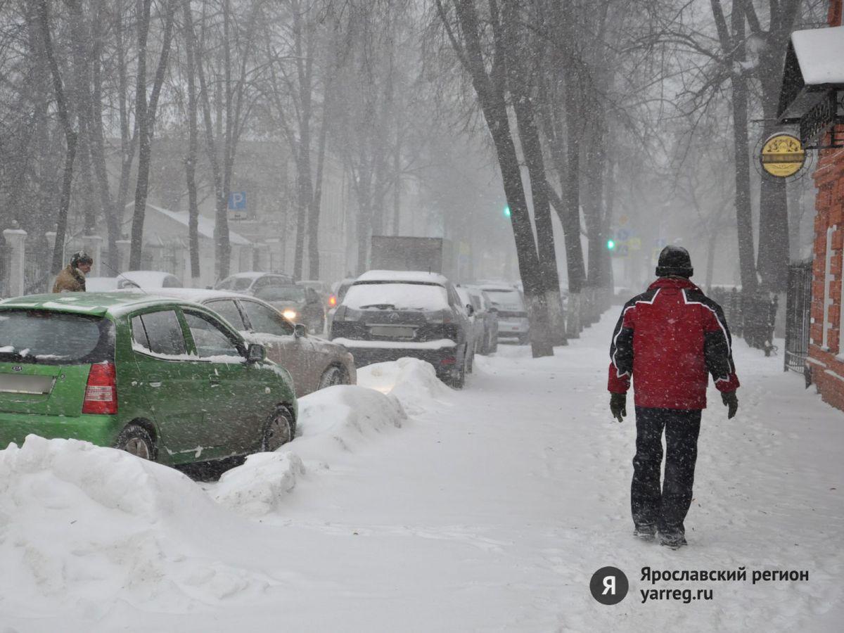 Ярославские спасатели предупреждают о снегопаде