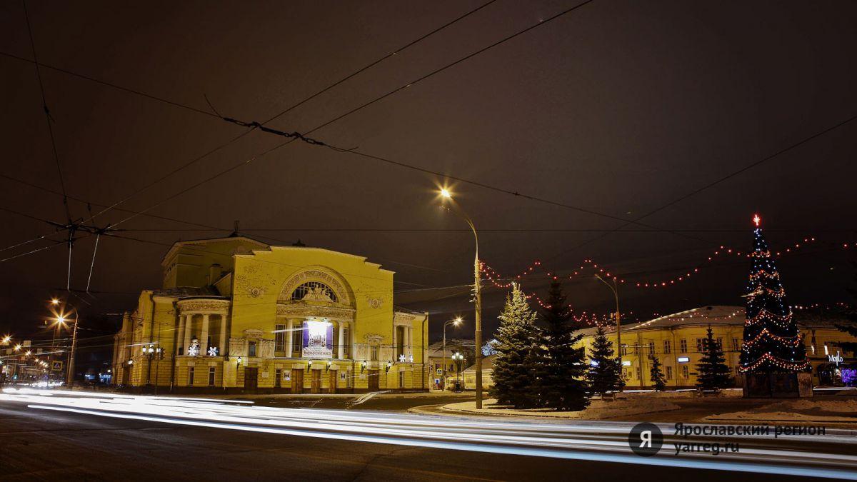 Выходные в Ярославской области: куда сходить 16 – 17 января