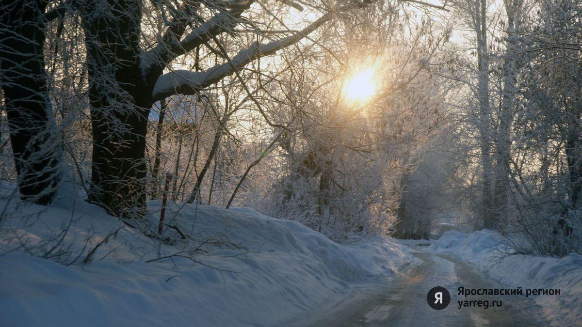 В Ярославской области ожидаются аномальные морозы