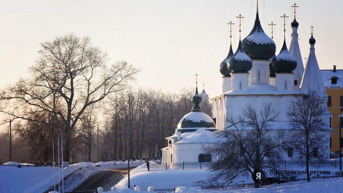 Выходные в Ярославской области: куда сходить 30 ноября – 1 декабря