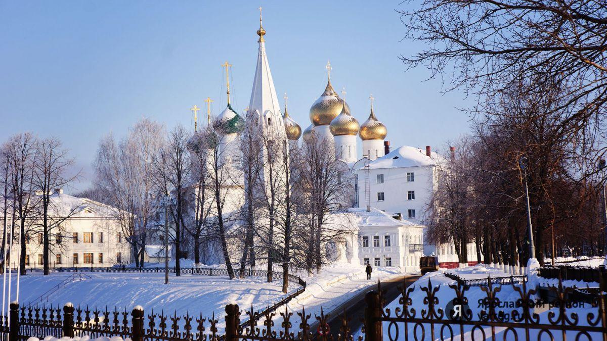 День народного единства в Ярославле: программа праздника