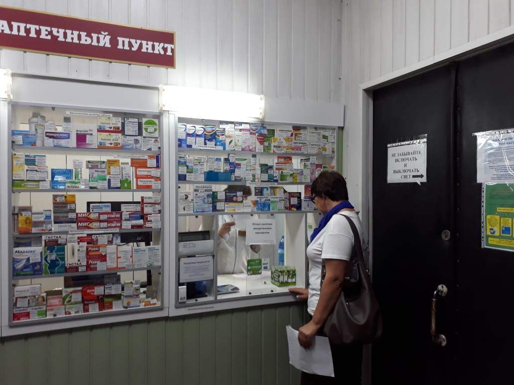 Ярославский депздрав опроверг информацию о перебоях с поставкой инсулина