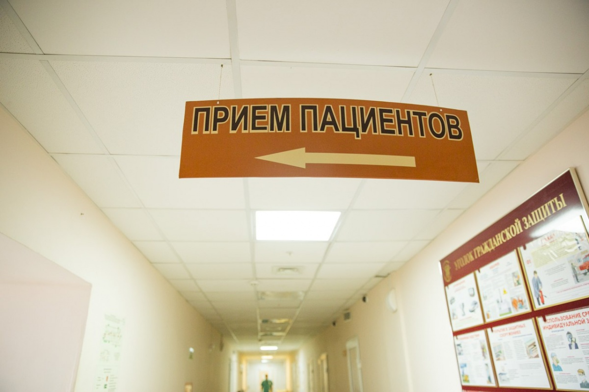 В следующем году в микрорайоне Сокол в Ярославле начнется строительство поликлиники