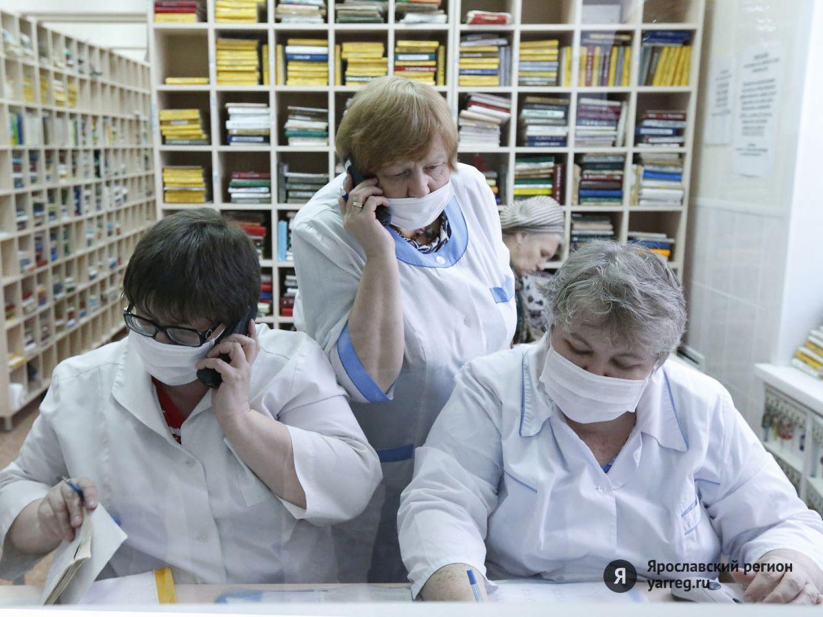 Эпидемия гриппа и ОРВИ в Ярославской области закончилась