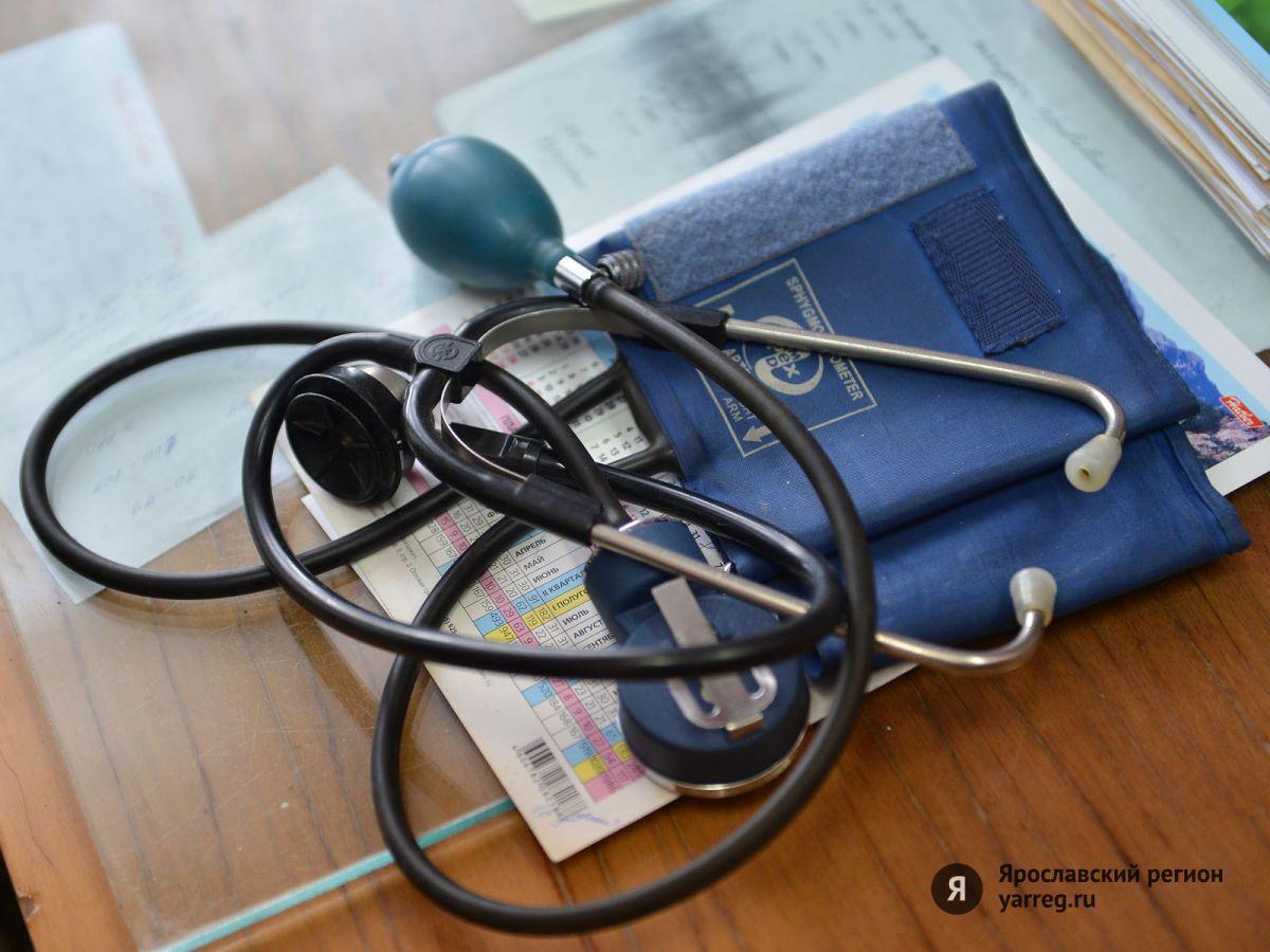 За 4 года в Ярославской области на 9,8% снизилась смертность