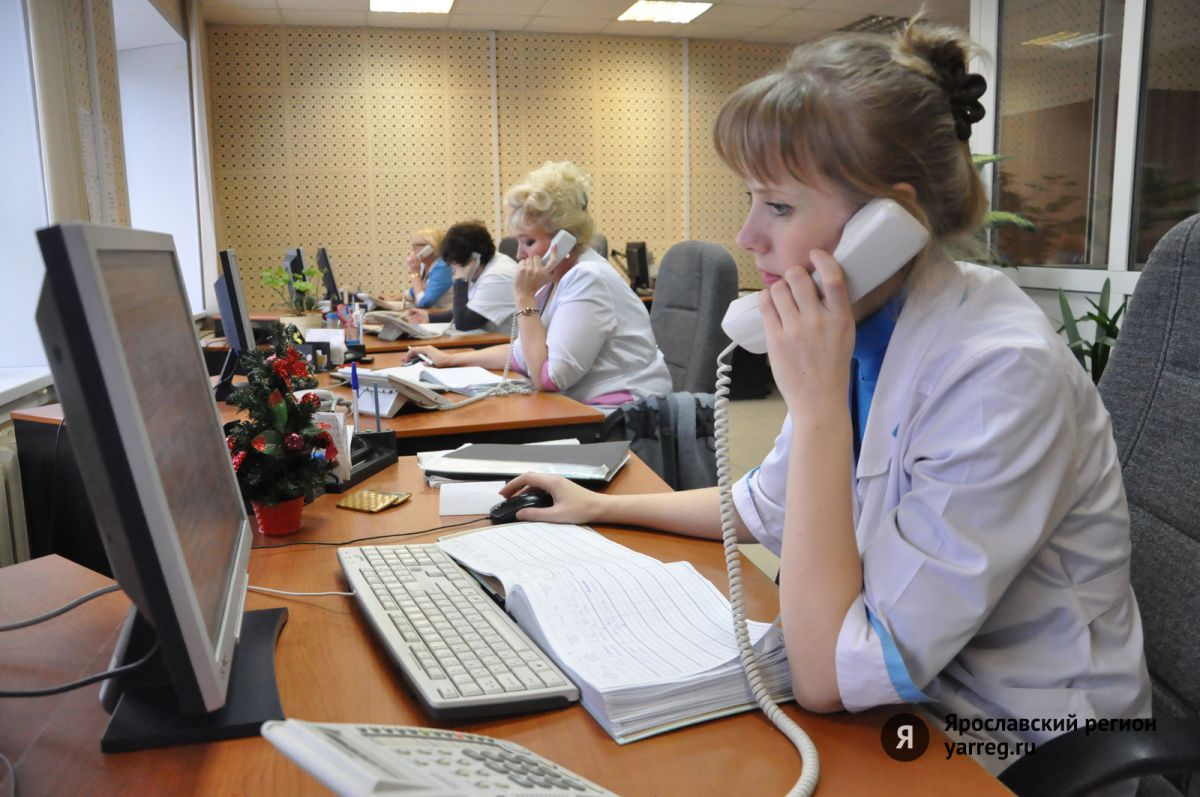 В Ярославской области назвали лидеров рейтинга социальных учреждений