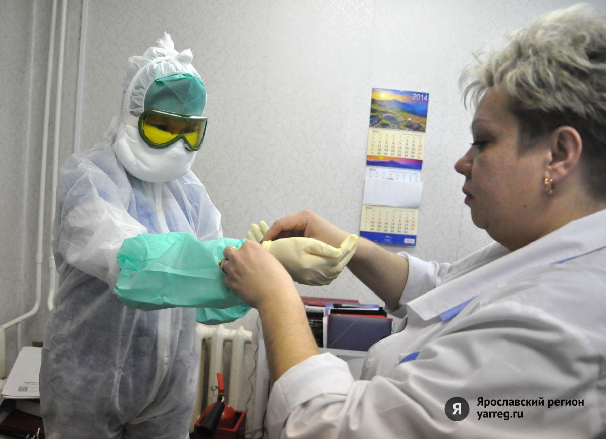 В Ярославской области объявлена эпидемия гриппа и ОРВИ