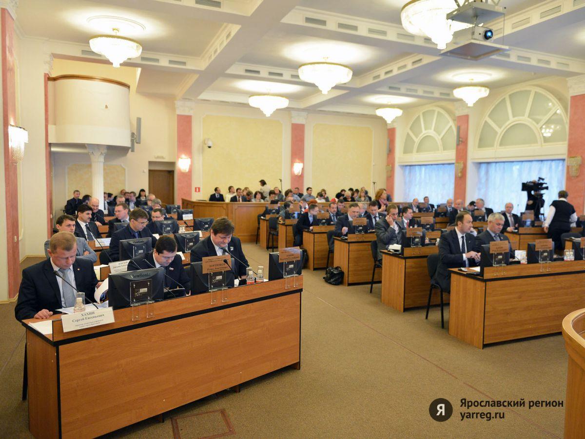 Ярославские депутаты проголосовали против поправок мэрии в бюджет