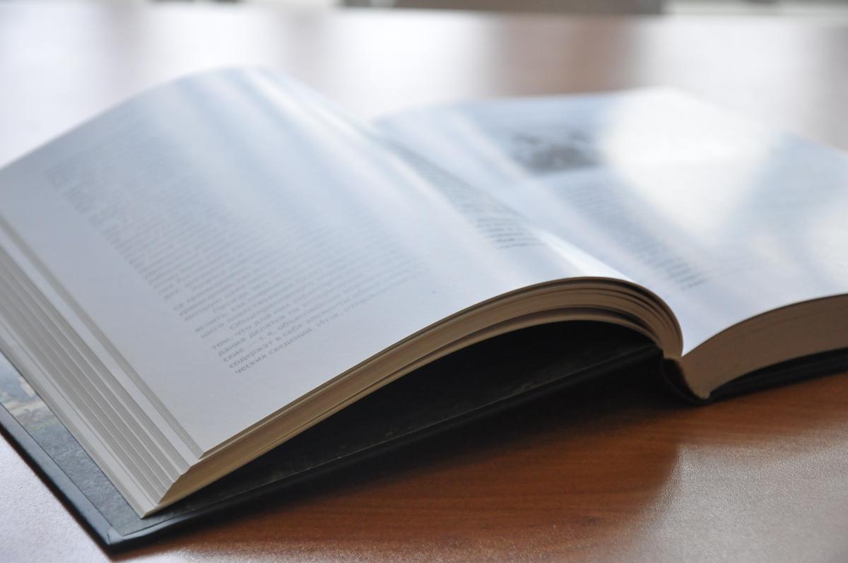 В Переславском районе 20 сельских библиотек войдут в Централизованную систему городского округа