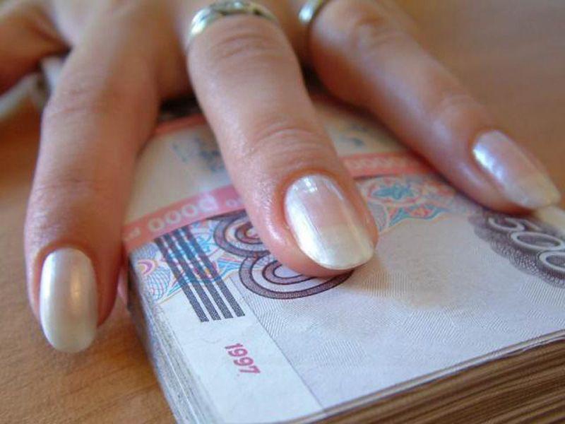 Суммарная копилка ярославцев за год увеличилась на 13,4 миллиарда рублей