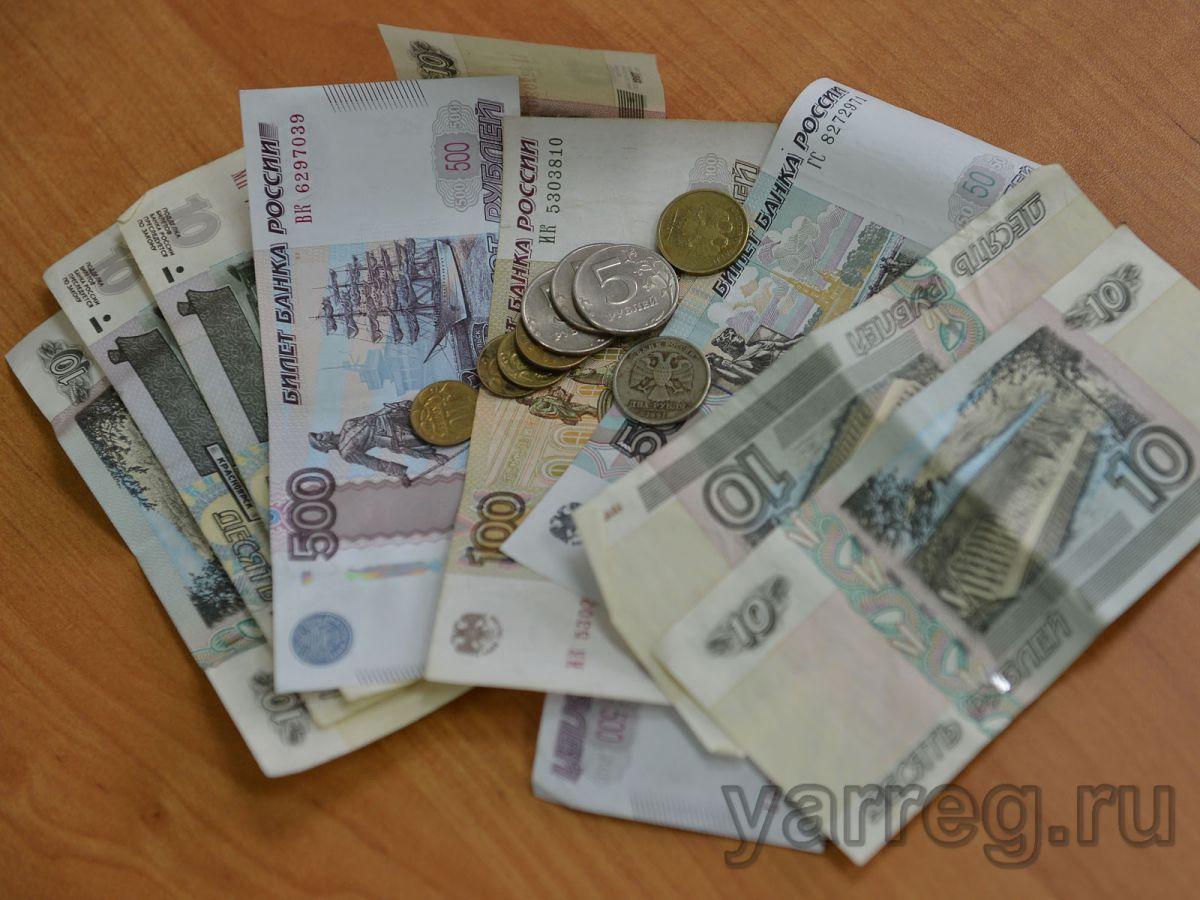 Средняя пенсия в Ярославской области за год выросла на 6%