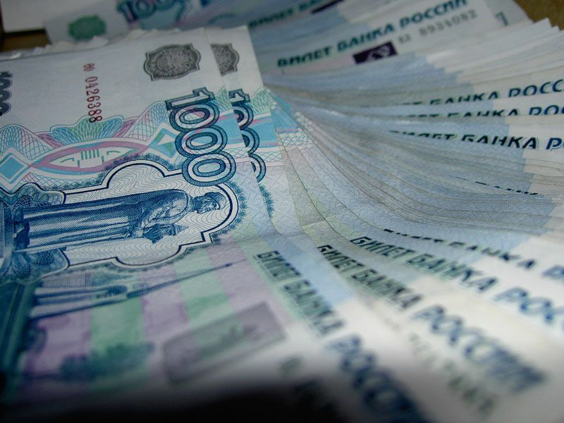 В Ярославле пенсионерка передала мошенникам 40 тысяч рублей за «освобождение» внука