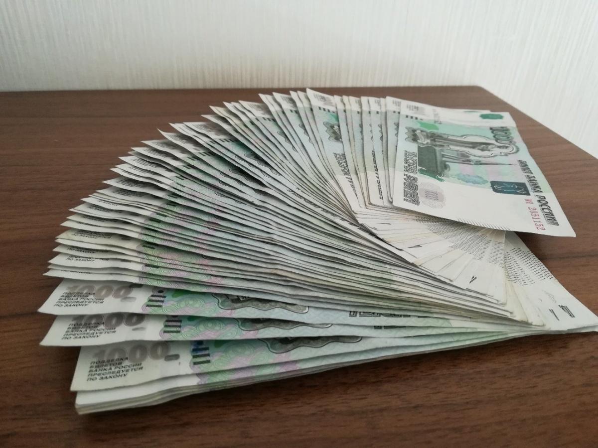 Ярославец лишился более 3 миллионов рублей, следуя указаниям мошенников