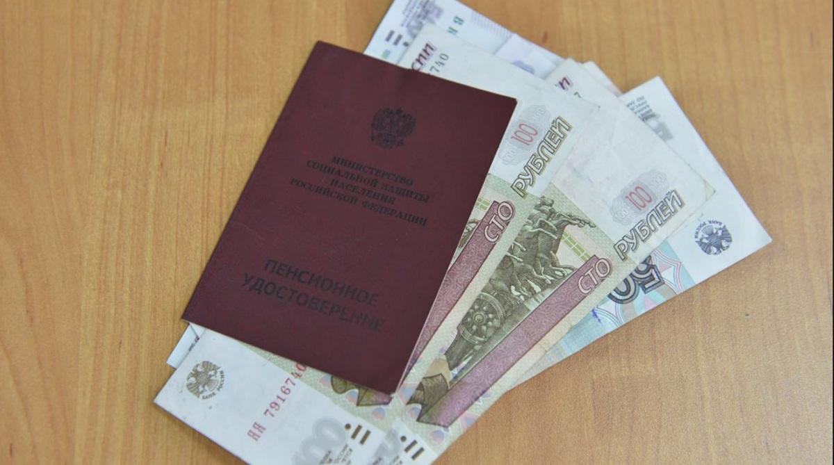 Назван средний размер пенсий в Ярославской области