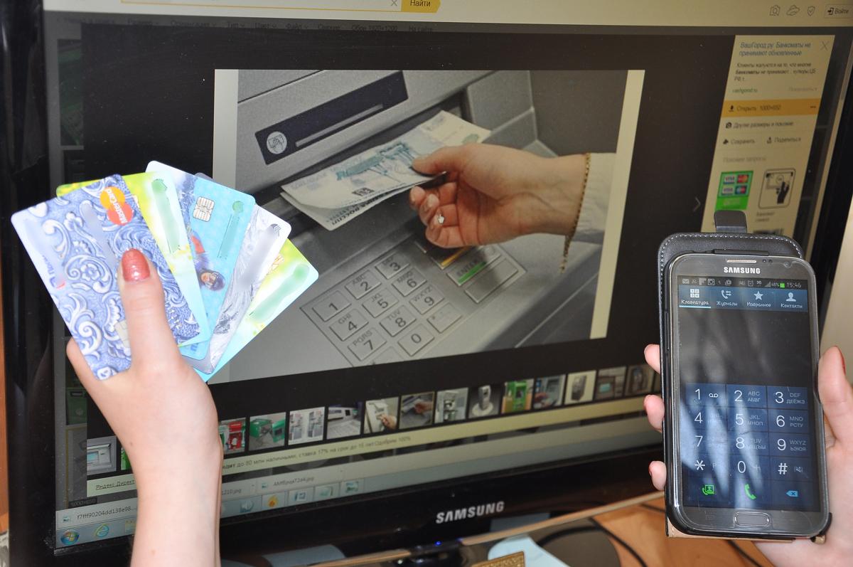 В Ярославле «сотрудники банка» украли у женщины почти 220 тысяч рублей