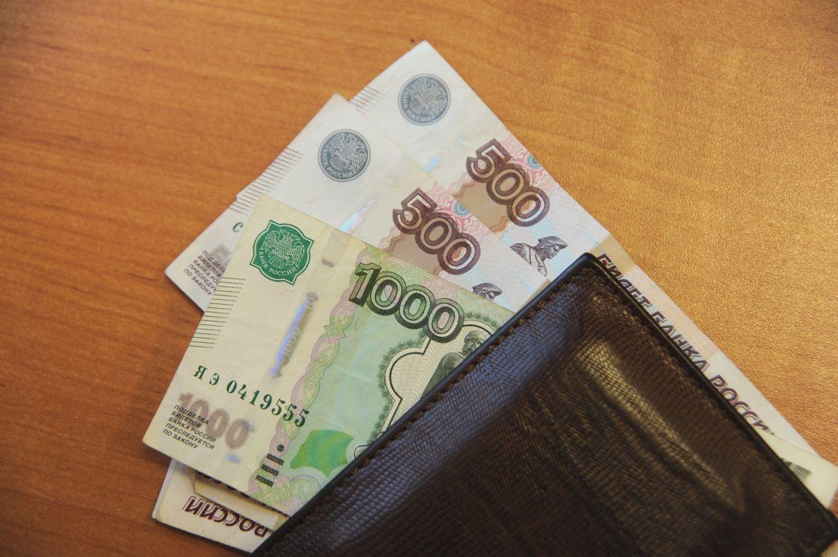 Житель Перми поселился у интернет-знакомой в Ярославле и обокрал ее на 190 тысяч
