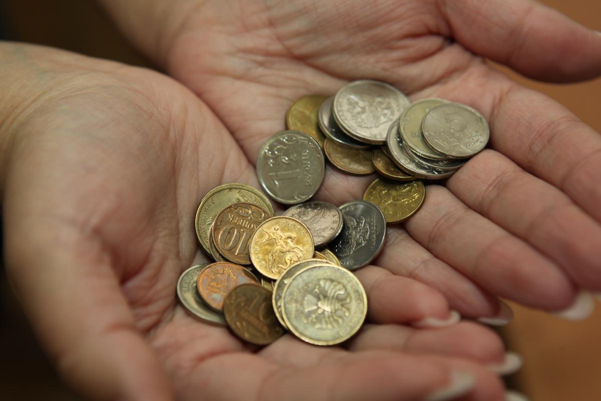 Ярославцы могут обменять мелочь на банкноты без комиссии