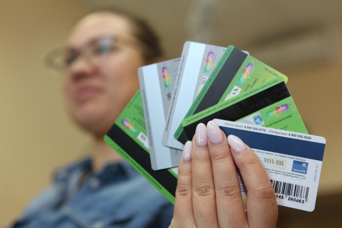 Жительница Рыбинска рассказала «сотруднику банка» данные карты и лишилась 70 тысяч рублей