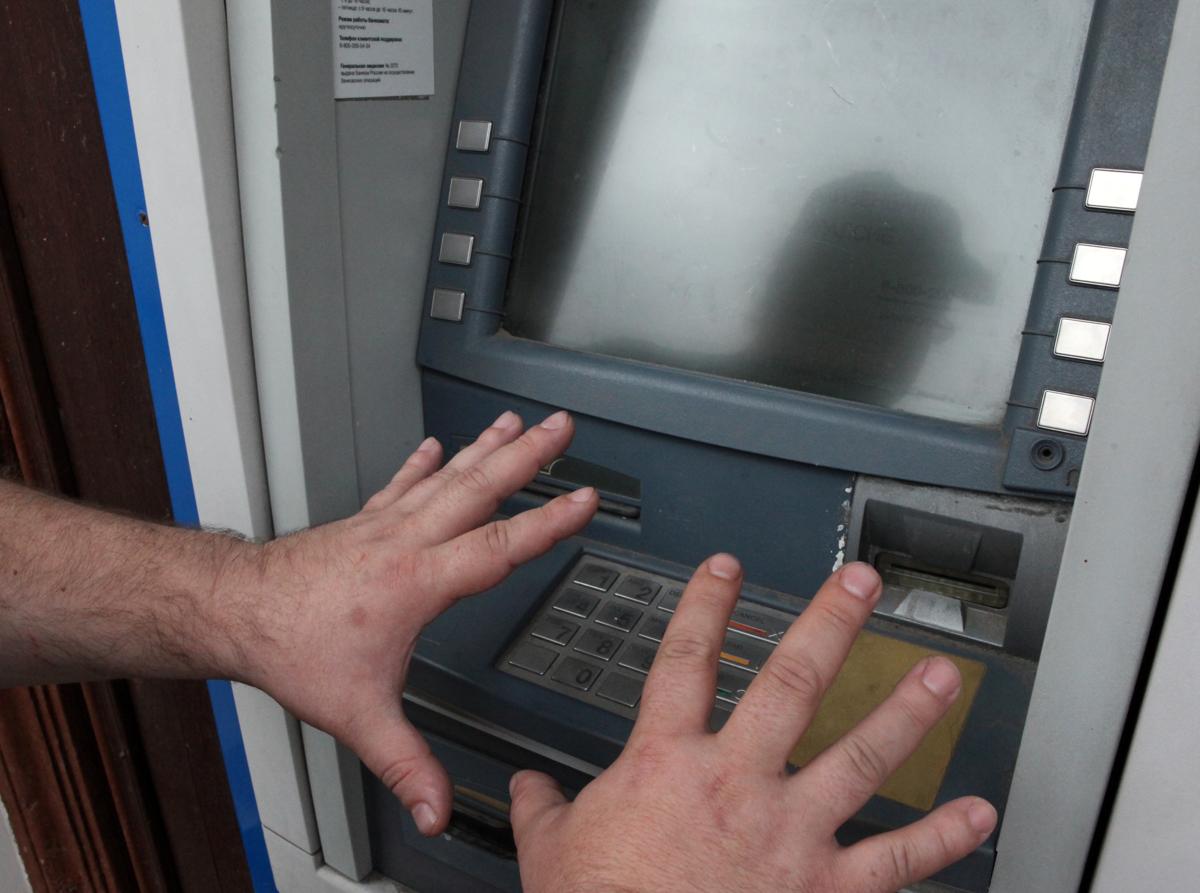 Житель Ярославской области перевел мошенникам 400 тысяч рублей