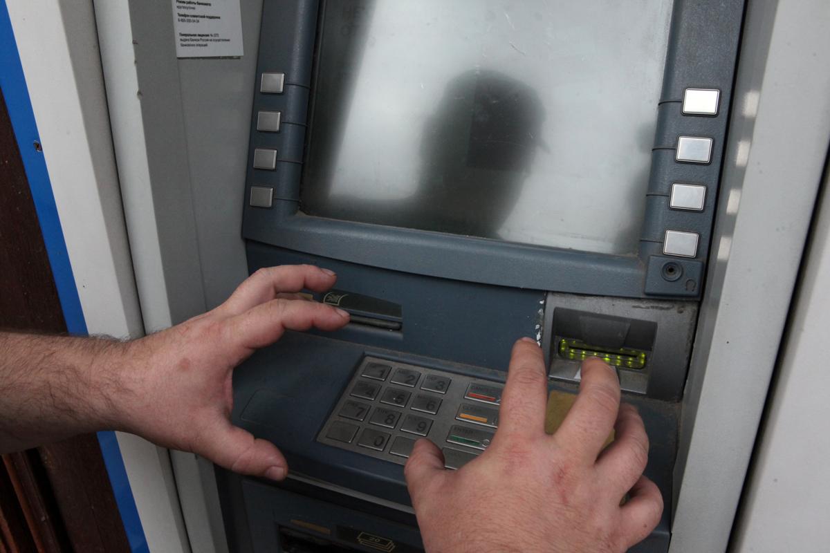В Ярославле взломали банкомат и забрали 3 миллиона рублей