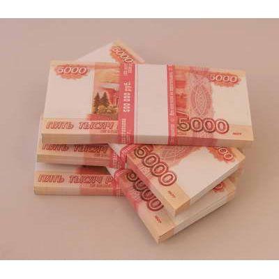 Центробанк рассказал, какие купюры чаще всего подделывают в Ярославской области