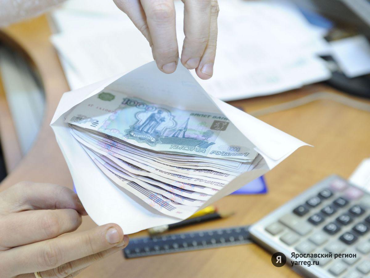 В Ярославской области фирма уклонилась от налогов на 34 миллиона рублей