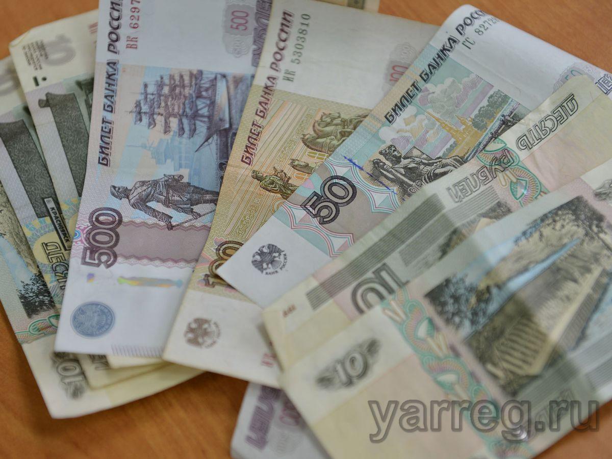В Ярославле мошенницы украли у пенсионерки 80 тысяч рублей