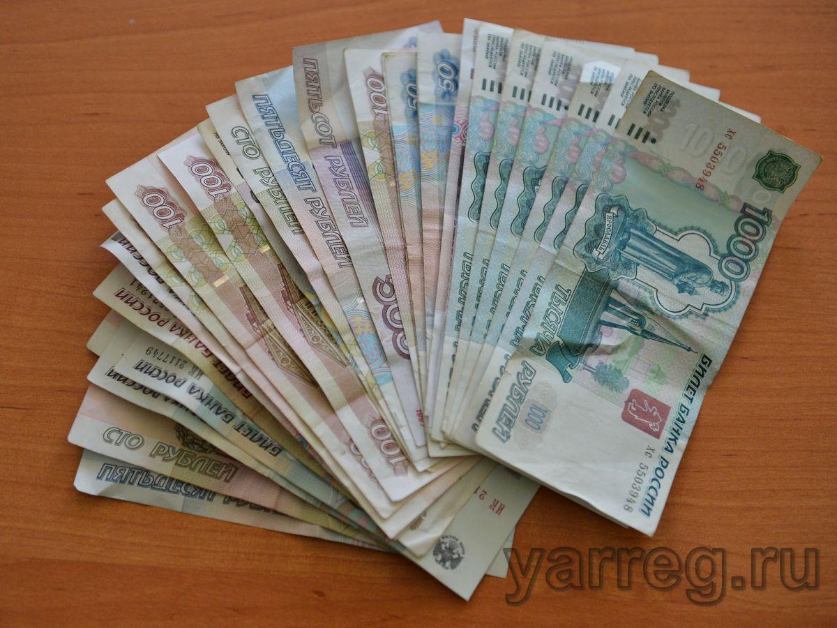 Ярославна, работающая в ломбарде, похитила из кассы 318 тысяч рублей