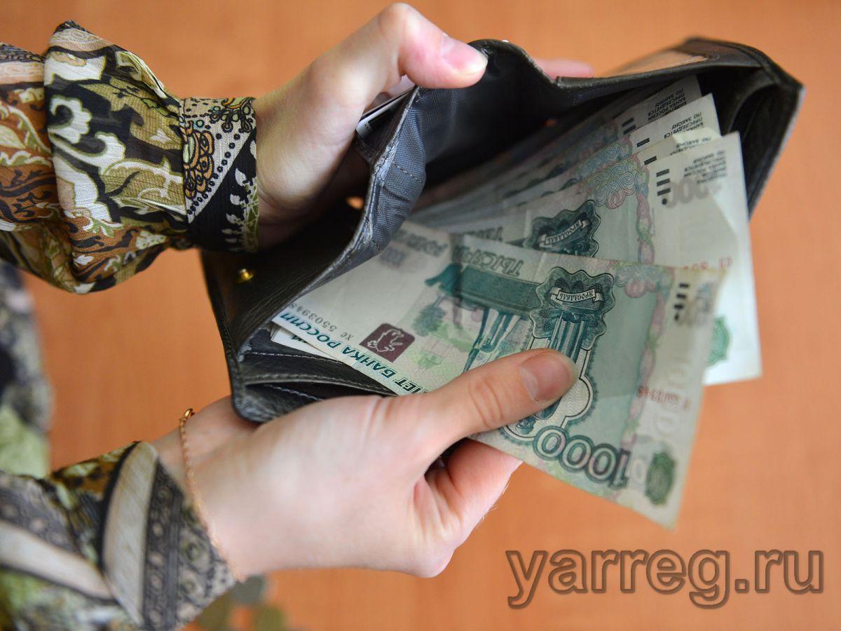 В Рыбинском магазине неизвестные расплатились фальшивыми деньгами