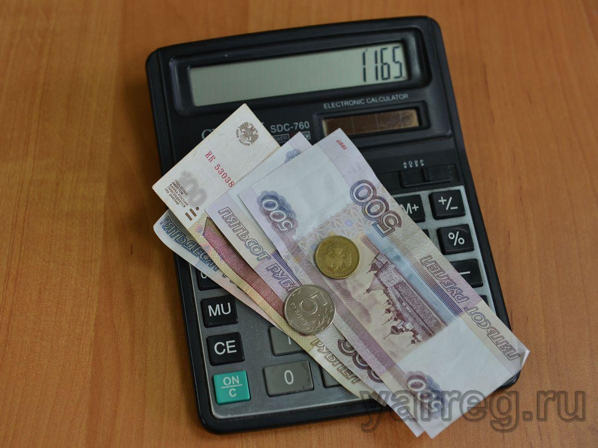 Заплатить налоги на имущество, землю и транспорт нужно до 1 декабря