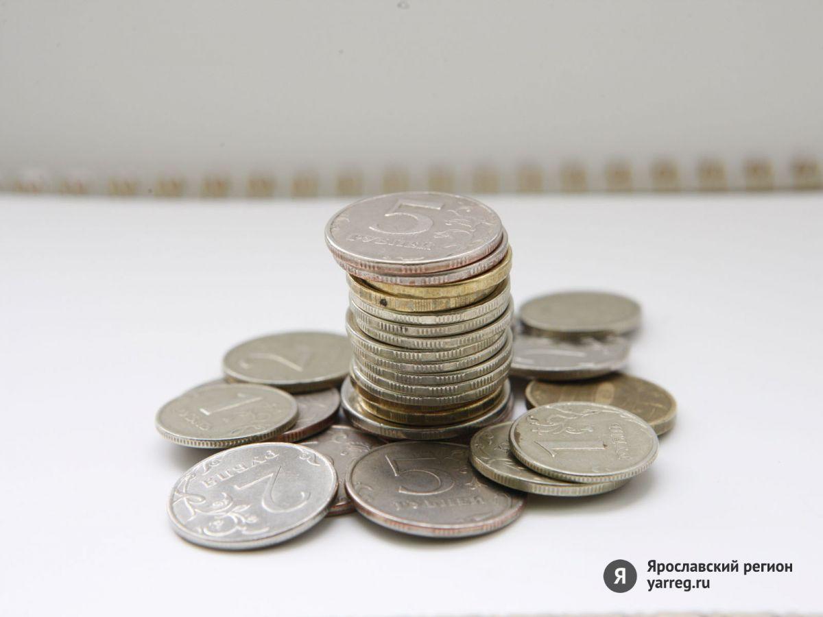 На кого ярославцы могут пожаловаться в Центральный банк России