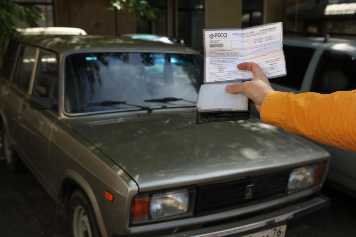 Ярославские прокуроры требуют закрыть сайты, торговавшие картами техосмотра