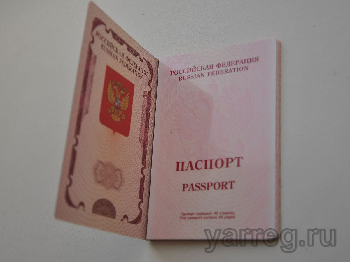 Получить паспорт теперь можно только в подразделениях УФМС и МФЦ