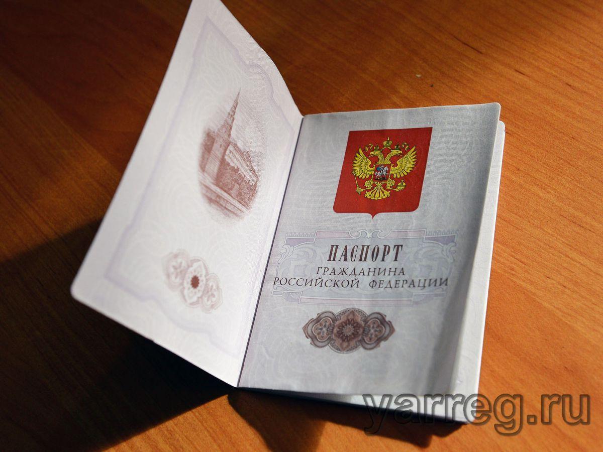 В Ярославской области задержали мужчину с поддельным паспортом