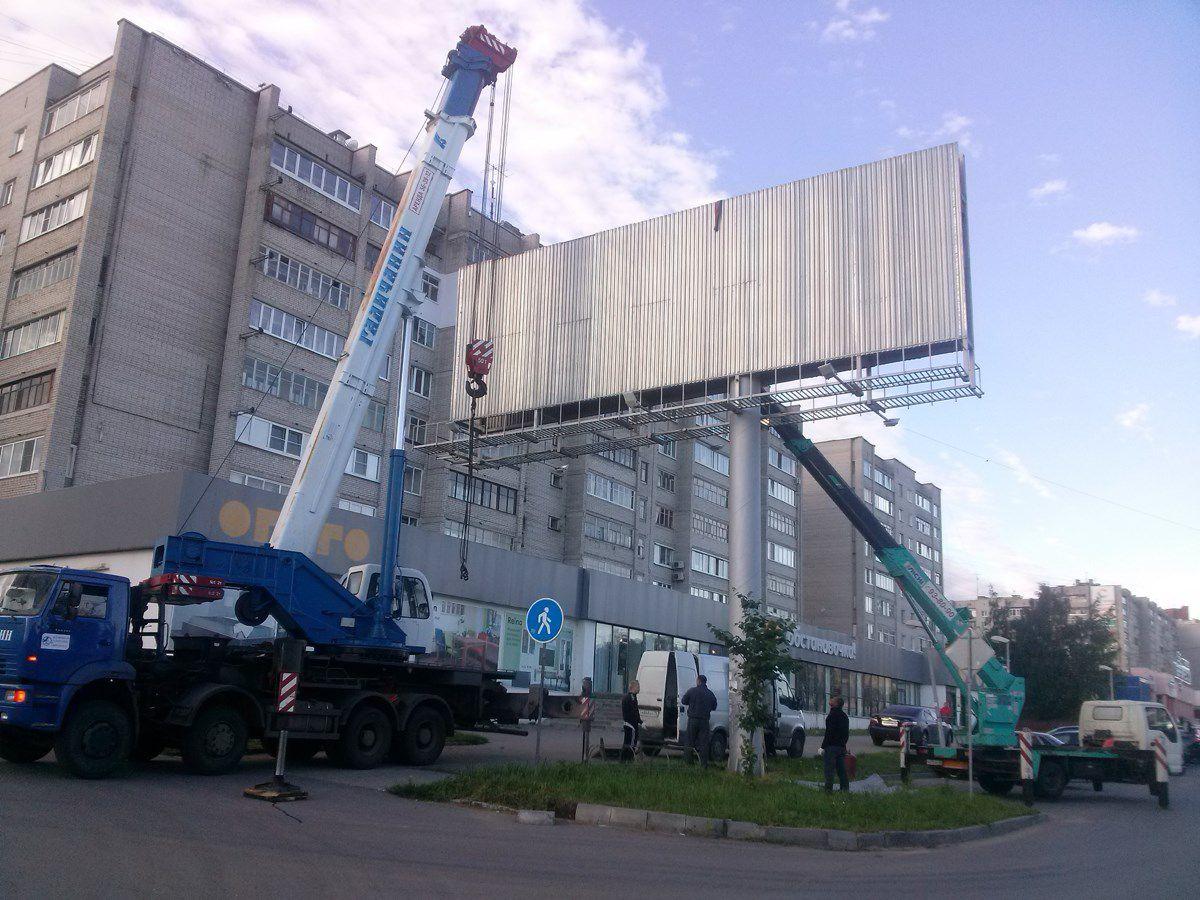 Более 20 миллионов рублей поступит в бюджет Ярославля по итогам аукционов по аренде рекламных мест