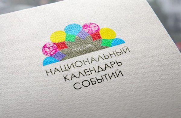 Мероприятия Ярославской области попали в Национальный календарь событий