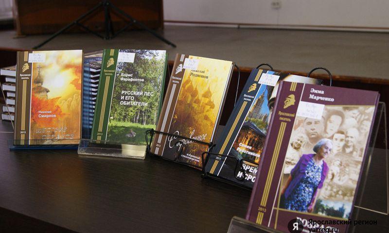 В электронной библиотеке бесплатно доступно более 100 книг о России
