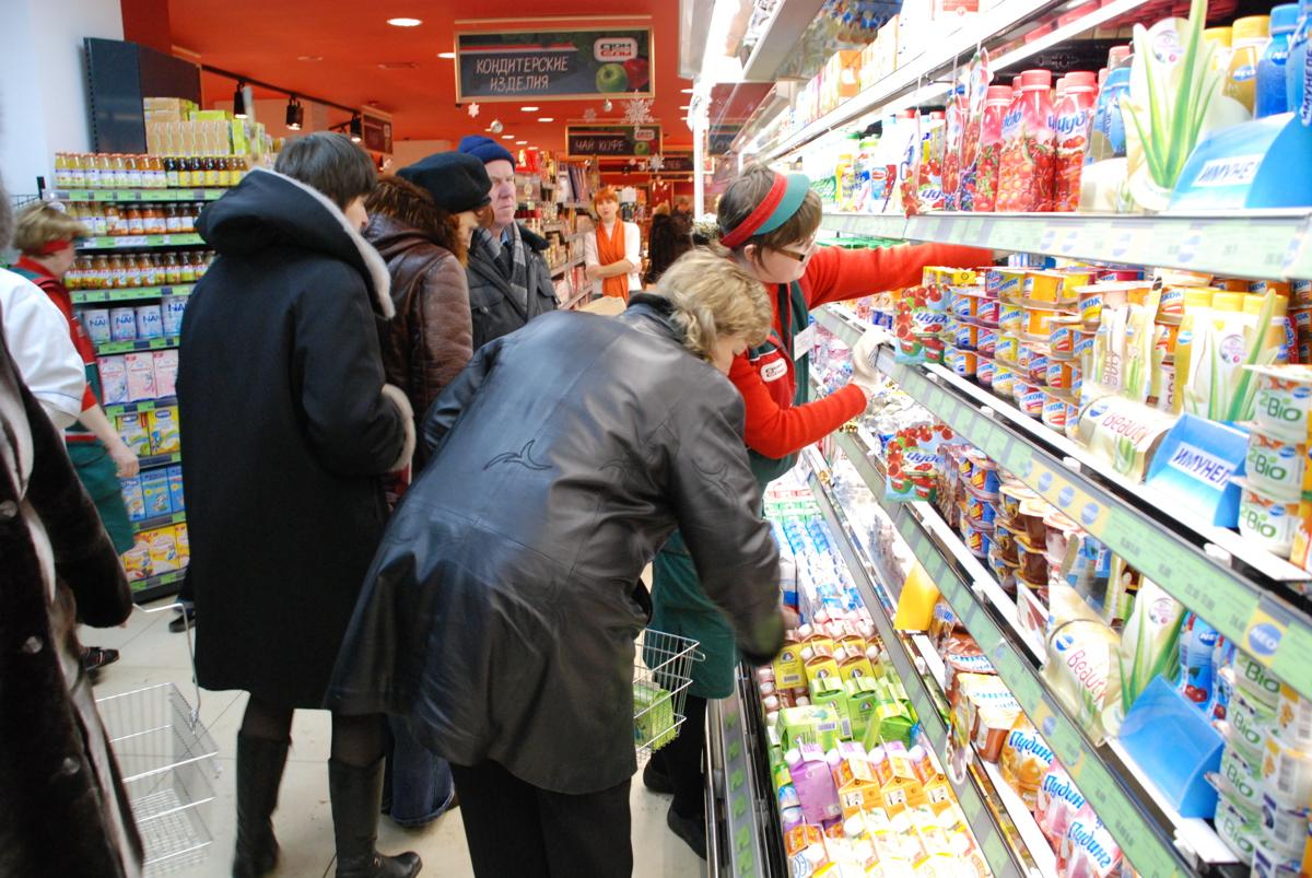 Облстат сообщил о росте цен в Ярославской области в январе