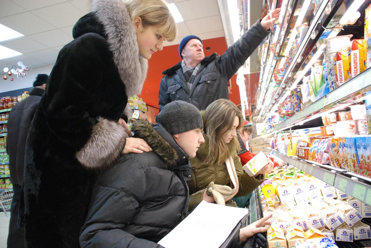 В Ярославской области в сентябре снизились цены на продукты – облстат