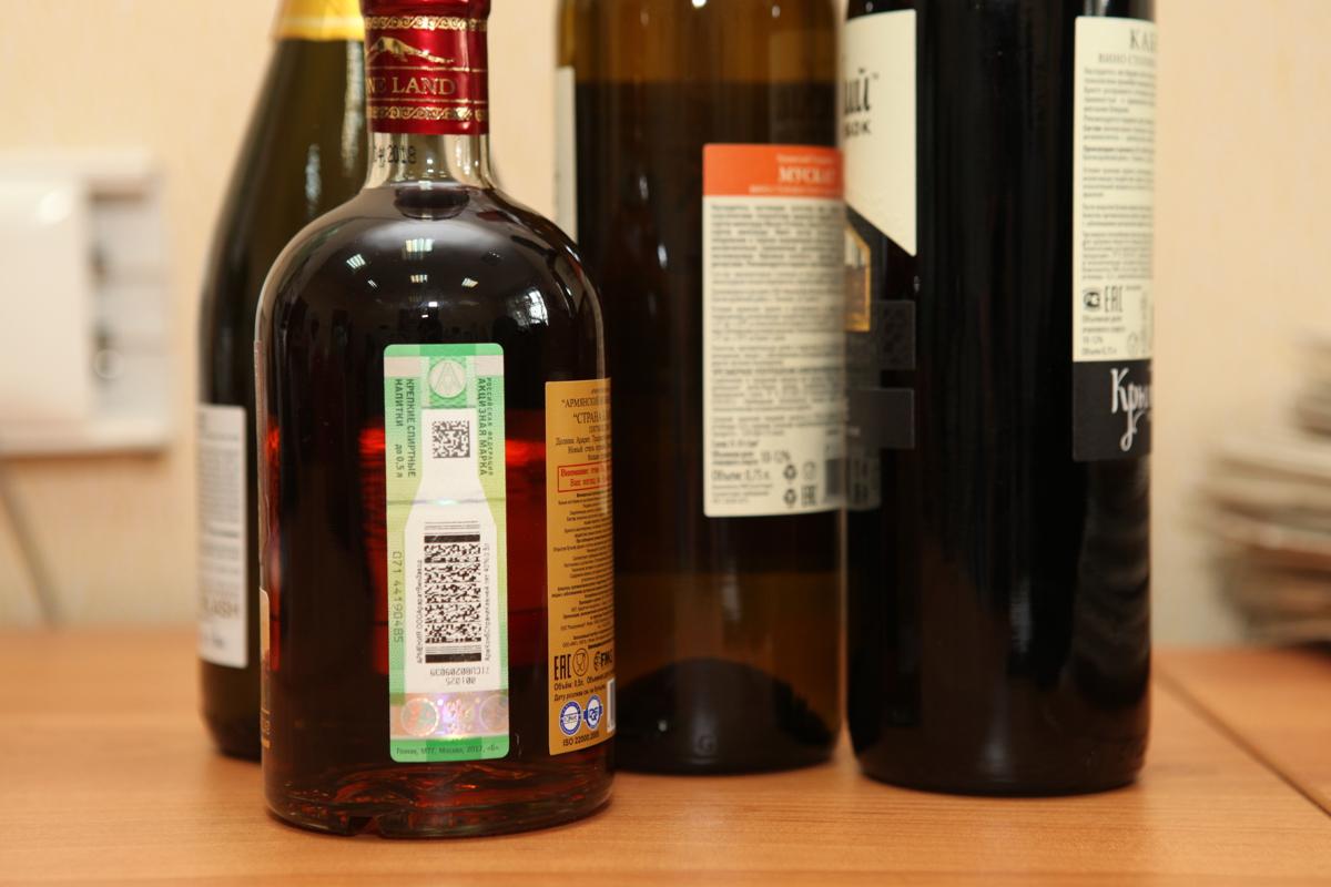 По году за бутылку: ярославца посадили за кражу виски и коньяка из магазина