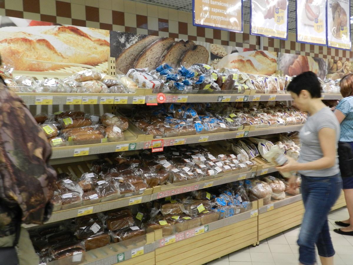 В Ярославской области снизились цены на продукты – облстат