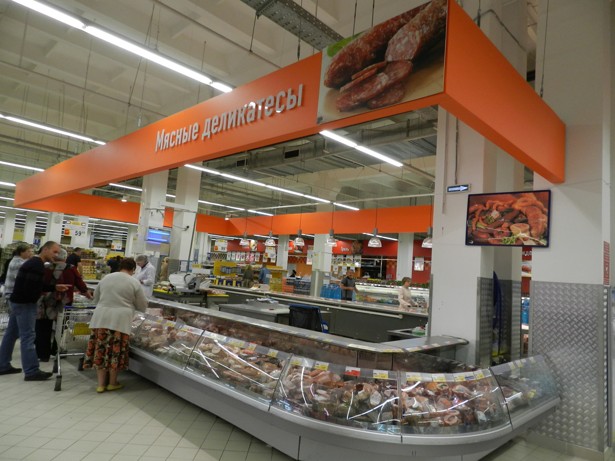 В следующем году в торговых сетях Ярославской области планируется создать 1400 рабочих мест