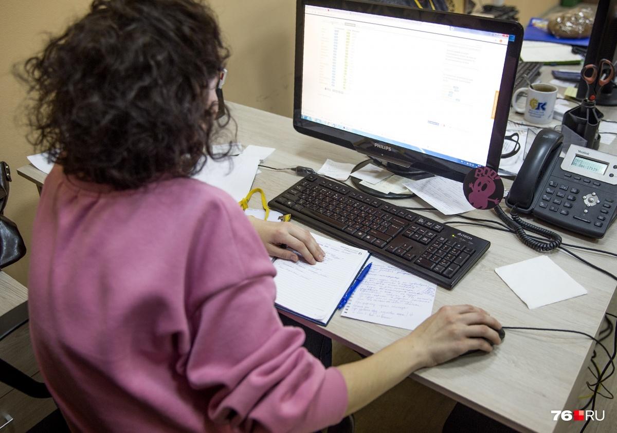 915 тысяч человек трудоустроены при содействии региональной службы занятости населения с момента ее создания