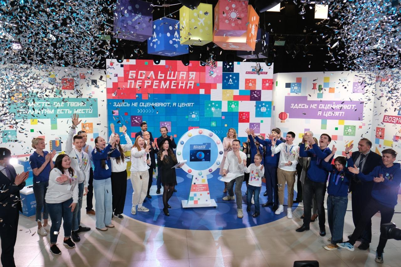 Ярославская область вошла в десятку лидеров по количеству участников в проекте «Большая перемена»