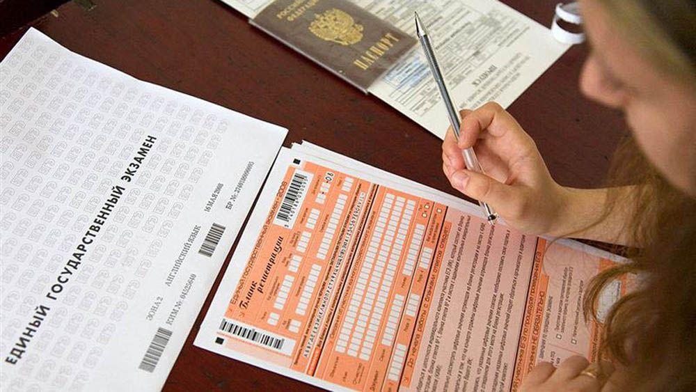 Сдавать ЕГЭ по русскому языку пришли 15 выпускников прошлых лет