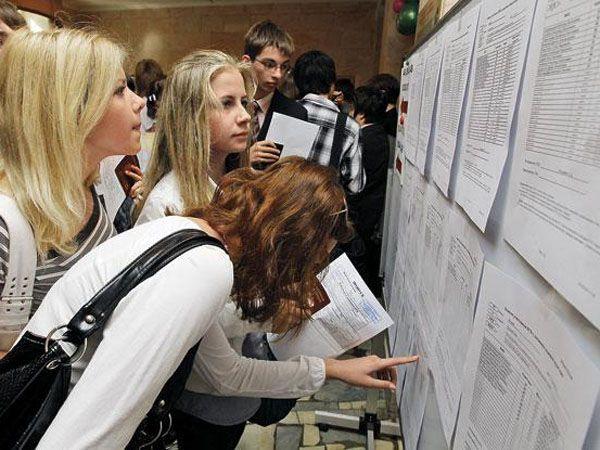 Три сотни ярославских выпускников стали отличниками по итогам ЕГЭ по обществознанию