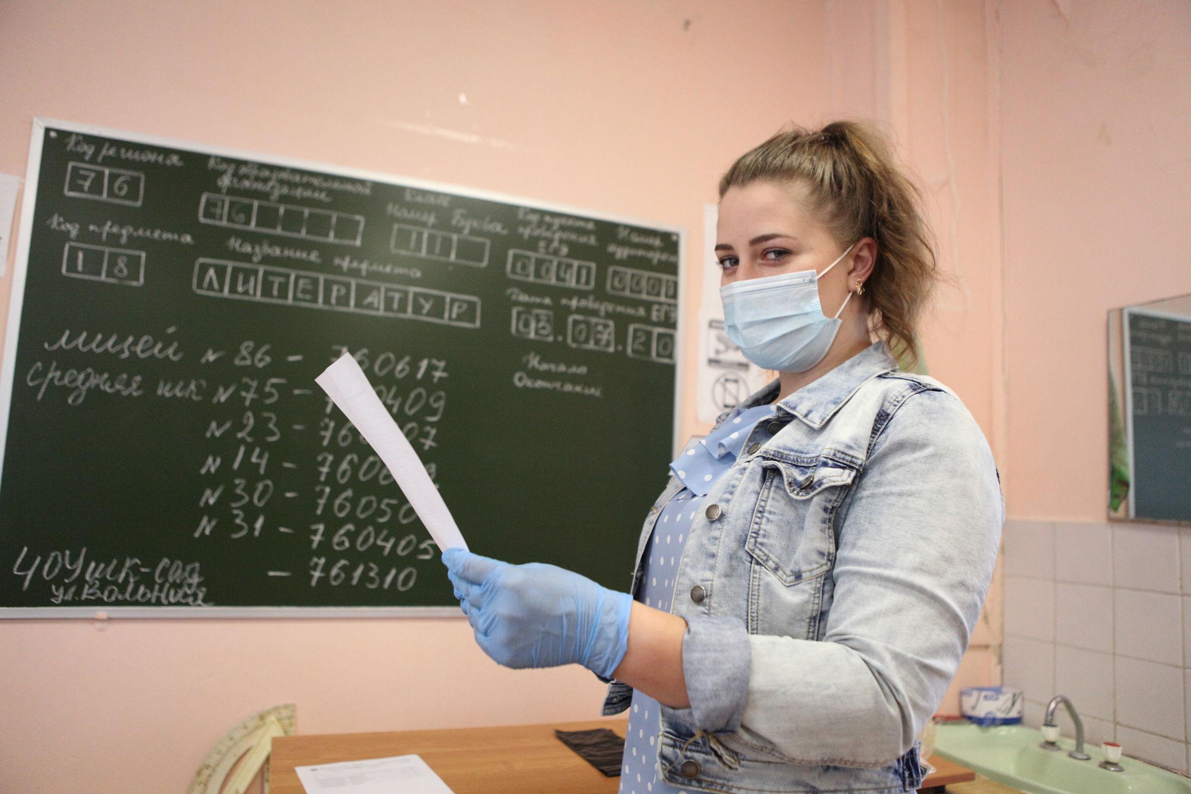 Итоги ЕГЭ в Ярославской области: максимальную оценку получили 107 работ