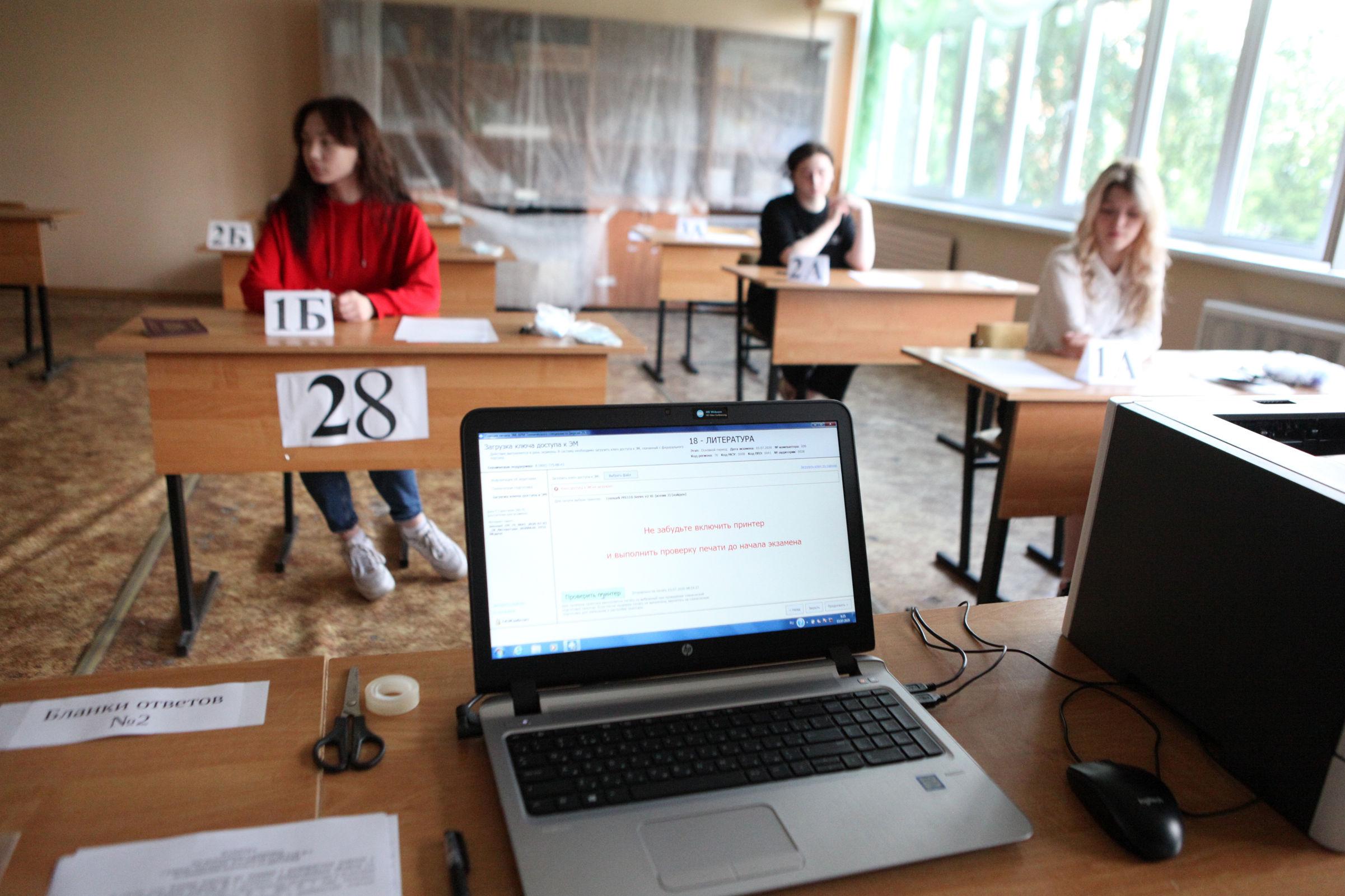 87 выпускников Ярославской области получили 100 баллов на ЕГЭ